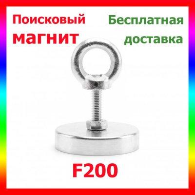 поисковый F200