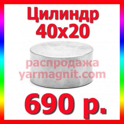 hit4020_2020