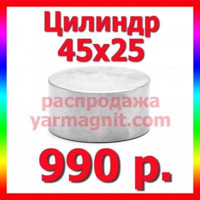 hit4525_2020