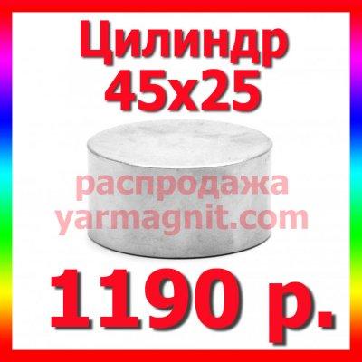 hit4525_2021