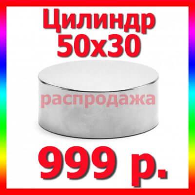 hit5030_2019