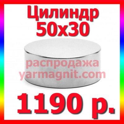 hit5030_2020