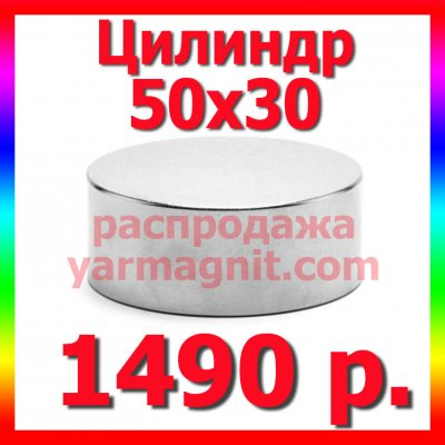 hit5030_2021