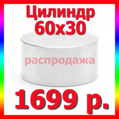 hit6030_2019