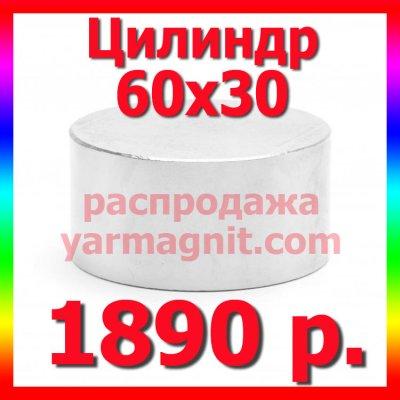 hit6030_2020