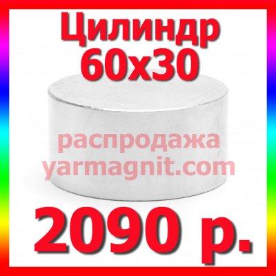 hit6030_2021