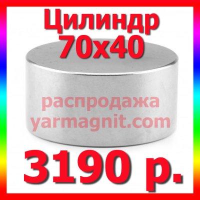 hit7040_2020