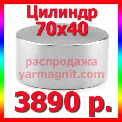 hit7040_2021